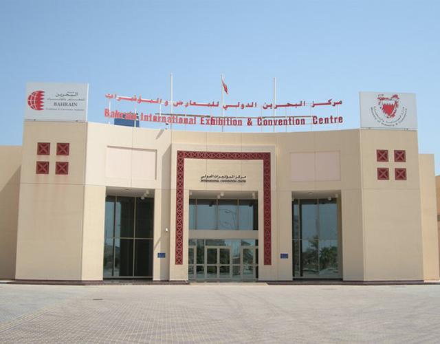 Bahrain Convention Center