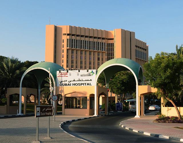 Dubai Hospital